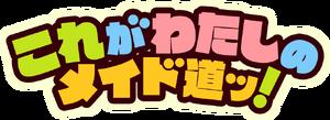 Kore ga Watashi no Maid Michi Logo