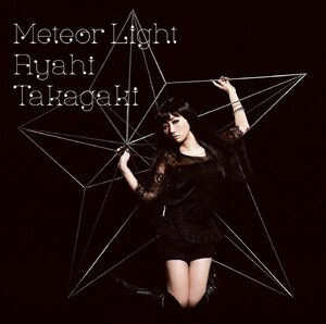 Meteor Light Album