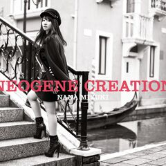 NEOGENE GENERATION limited edition reprint cover