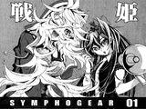 Manga Chapter 1