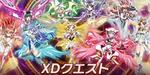 XD Quest Logo 1