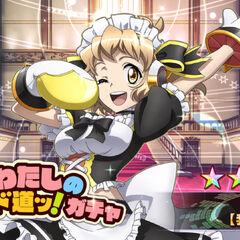 Kore ga Watashi no Maid Michi!
