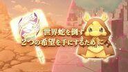 【戦姫絶唱シンフォギアXD UNLIMITED】「ギャラルホルン編 第2章」PV