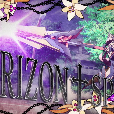 HORIZON†SPEAR