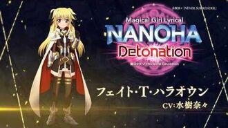 魔法少女リリカルなのは Detonation コラボイベント翼カード紹介-0