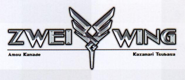 Zwei Wing Logo