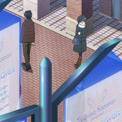 Tsubasa's Live Notice