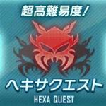 Hexa Quest Logo