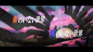 【戦姫絶唱シンフォギアXD UNLIMITED】「片翼の奏者」PV