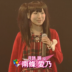 Yoshino Self Introduction during Symphogear Live 2013.