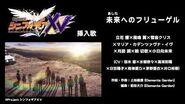 「未来(あした)へのフリューゲル」試聴動画(XV EPISODE13挿入歌)
