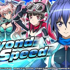 Beyond the Speed