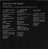 SONG FOR THE WORLD