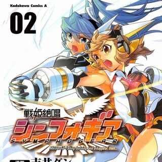 Volume 02 Cover