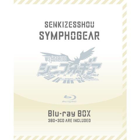Blu-ray box cover