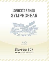 Symphogear s1 bd box