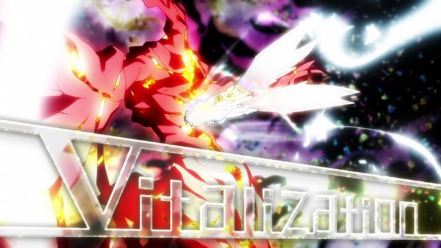 File:Vitalization.png