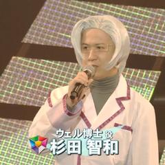 Tomokazu Self Introduction during Symphogear Live 2013.