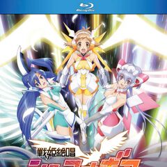 Blu-ray Box (English)