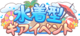 Swimsuit Type Gear Event Logo