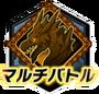 Multi Battle Logo