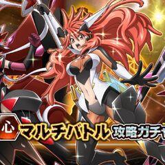Multi-Battle Anti-Spirit Team