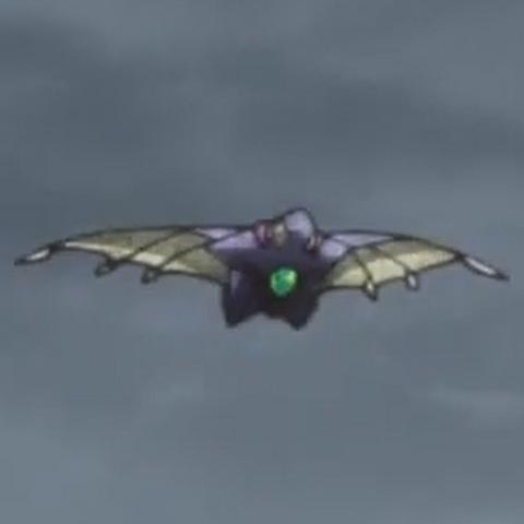 Bat Shape (<a href=