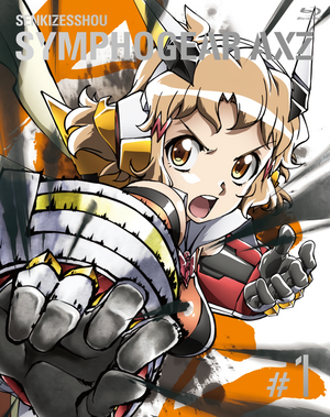 Symphogear AXZ volume 1 cover