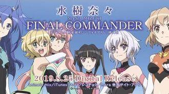 水樹奈々「FINAL COMMANDER」TV-CM 15sec.