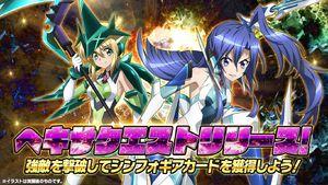 Hexaquest Kirika and Tsubasa