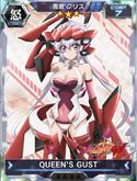 Symphogear XDU Card 1002