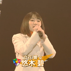 Aoi Self Introduction during Symphogear Live 2013.