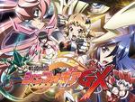GX (MA 3)