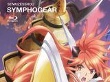 List of Senki Zesshō Symphogear Blu-ray/DVD volumes