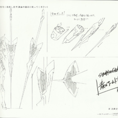 Kanade's Gungnir Armed Gear Sheet