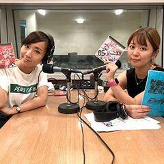 Radio No.64