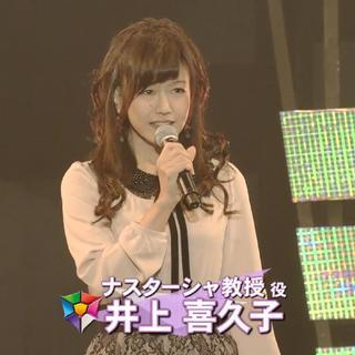 Kikuko Self Introduction during Symphogear Live 2013.