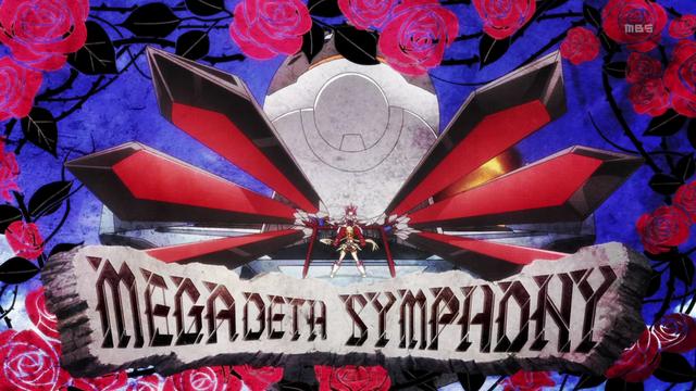 File:Megadeth Symphony.png