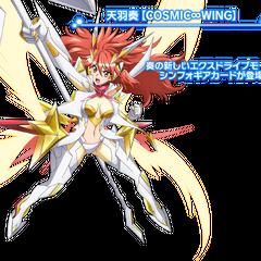 COSMIC∞WING