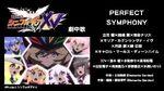 「PERFECT SYMPHONY」試聴動画(XV EPISODE13劇中歌)