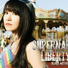 Cover for SUPERNAL LIBERTY alternate limited edition