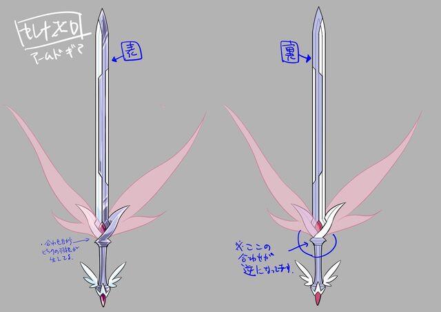 File:Serena xd concept 4.jpg