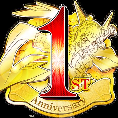 1st Anniversary Logo