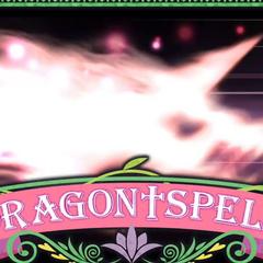 DRAGON†SPELL