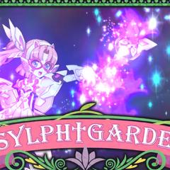 SYLPH†GARDEN