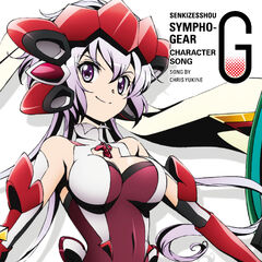 G Character Song 06 Cover