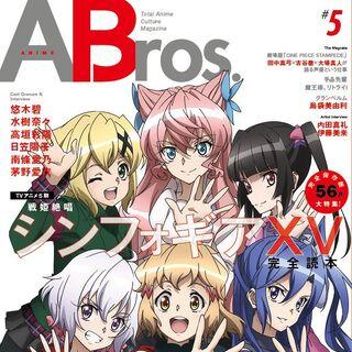 ANIME Bros. #5 Magazine
