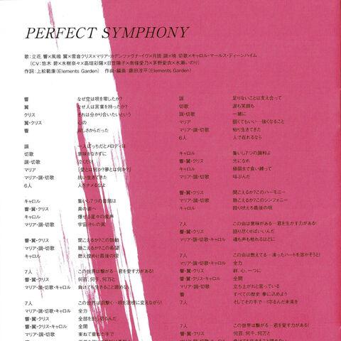 BD Booklet Lyrics