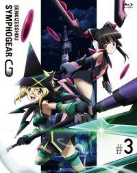 Symphogear G volume 3 cover