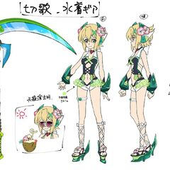Kirika's Swimsuit Gear